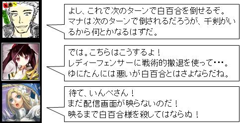 いんぺさん_3