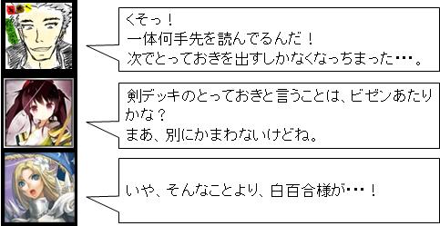 いんぺさん_4