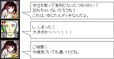 いんぺさん_5