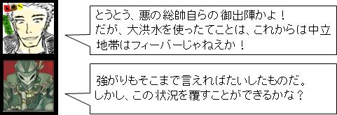 いんぺさん_6