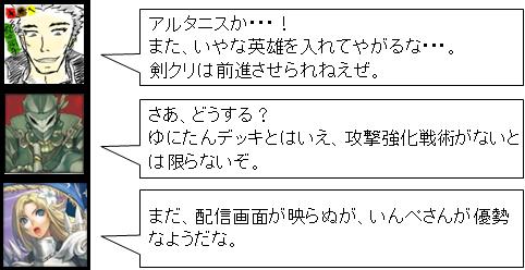 いんぺさん_7