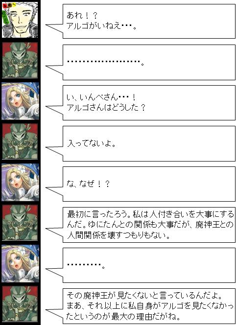 いんぺさん_13