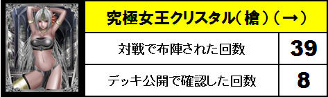 8月採用英雄_02