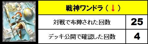 8月採用英雄_05