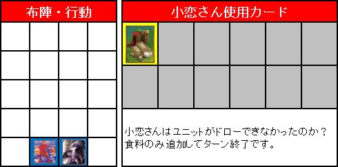 6000メモリアル対戦_2