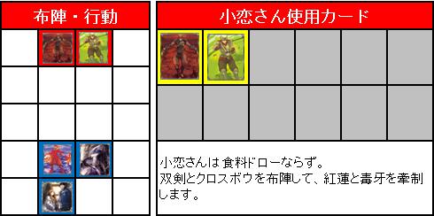 6000メモリアル対戦_4