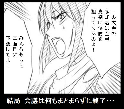 事前レポート_3_9