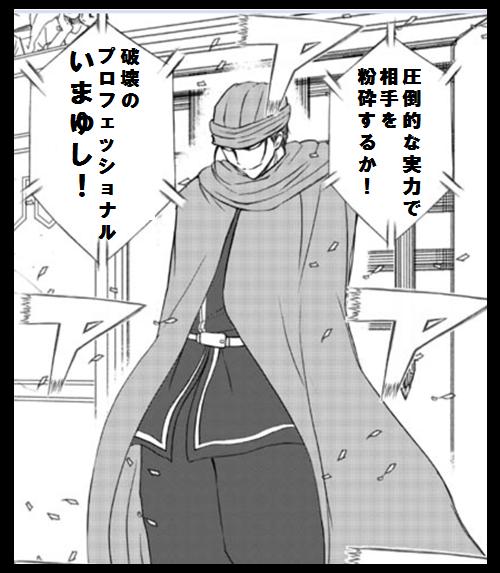 事前レポート_5_14