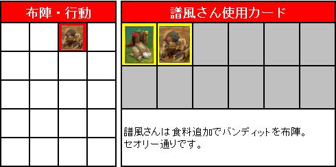 第2回FNBL制限大会_2回戦_01
