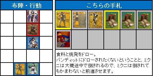 第2回FNBL制限大会_2回戦_06