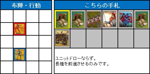 第2回FNBL制限大会_3回戦_03