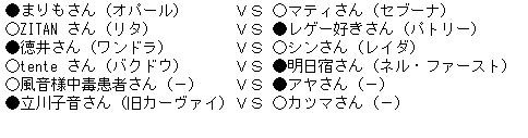 HNBLファイナル総評_14