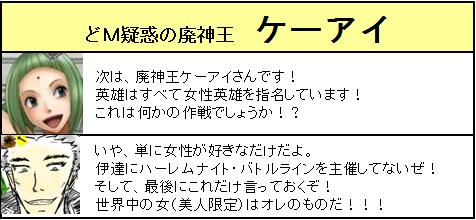 参加者_2