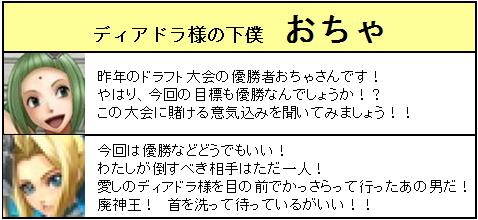 参加者_1