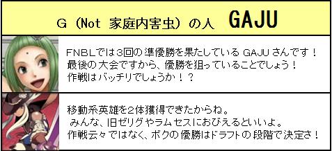 参加者_3