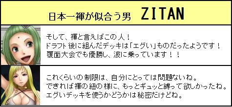 参加者_6