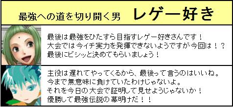 参加者_8
