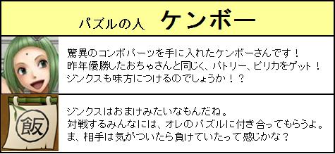 参加者_4