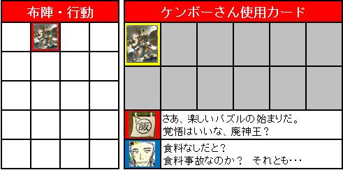 ドラフト2nd_1回戦_01