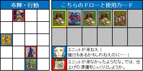 ドラフト2nd_1回戦_08