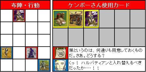 ドラフト2nd_1回戦_07