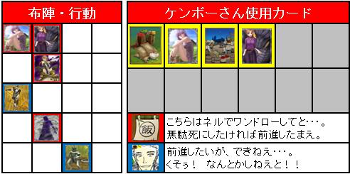 ドラフト2nd_1回戦_09