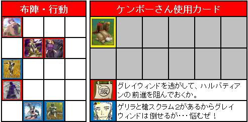 ドラフト2nd_1回戦_11