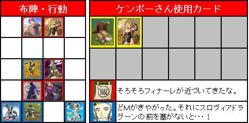 ドラフト2nd_1回戦_13