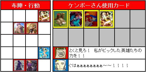ドラフト2nd_1回戦_15