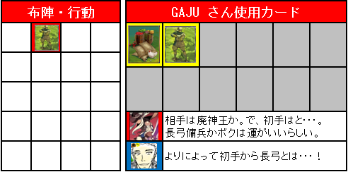 ドラフト2nd_2回戦_01