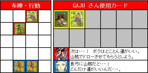 ドラフト2nd_2回戦_03