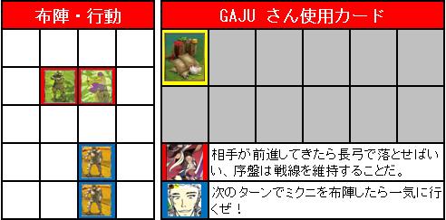 ドラフト2nd_2回戦_05