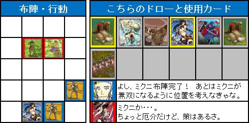 ドラフト2nd_2回戦_06