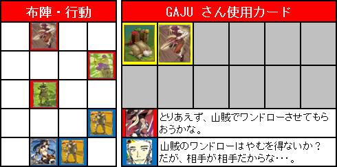 ドラフト2nd_2回戦_07