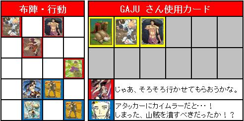 ドラフト2nd_2回戦_09