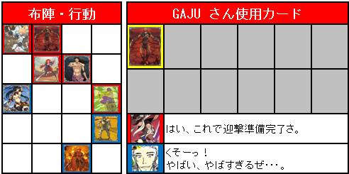 ドラフト2nd_2回戦_13