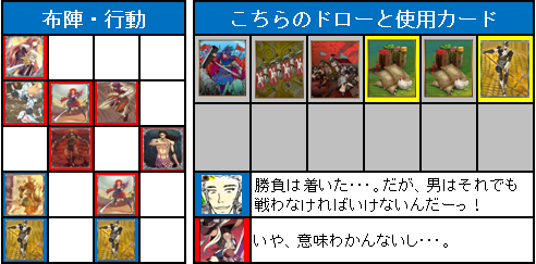 ドラフト2nd_2回戦_18