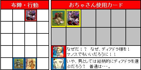 ドラフト2nd_3回戦_03