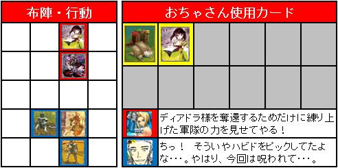ドラフト2nd_3回戦_05