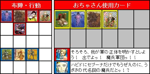 ドラフト2nd_3回戦_07