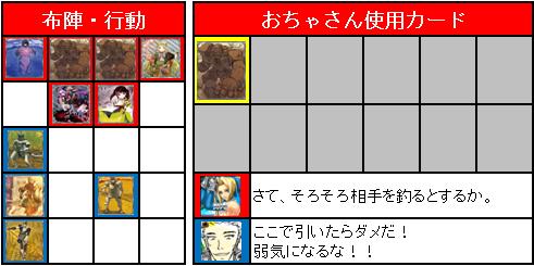 ドラフト2nd_3回戦_09