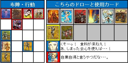 ドラフト2nd_3回戦_08