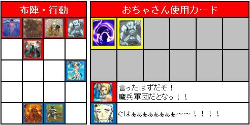 ドラフト2nd_3回戦_13