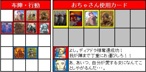 ドラフト2nd_3回戦_15