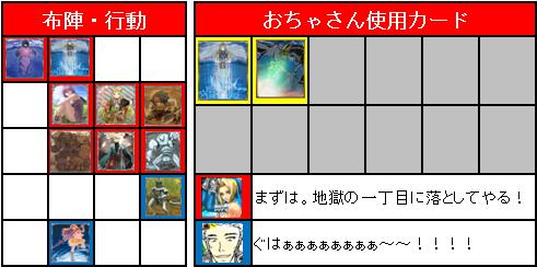 ドラフト2nd_3回戦_17
