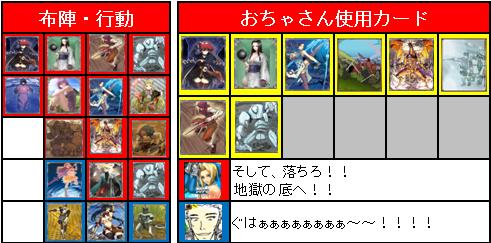 ドラフト2nd_3回戦_19