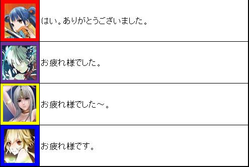 第3回バトルライン談義_9_2
