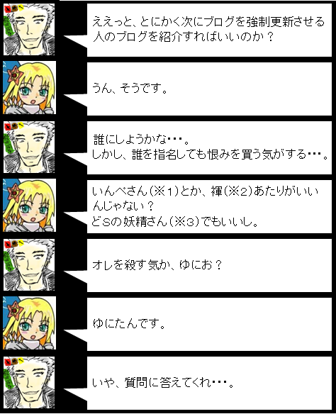 突撃!となりのBLガ―様☆_02