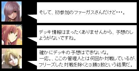 事前レポ_003_5