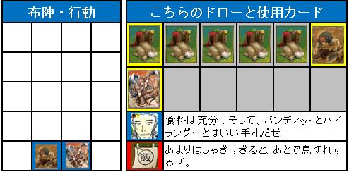 予選1回戦_01